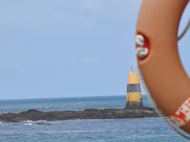 Les Chiens Perrins, Pointe du But à L'île d'Yeu